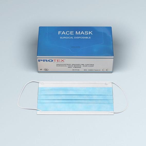Χειρουργικές Μάσκες Προσώπου Μίας Χρήσης